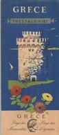 GU / Advertising Tourism Guide  TOURISME  / Guide PLAN Dépliant   GRECE Greece THESSALONIKI - Tourism Brochures