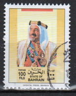Bahrain 1989 Single 100 Fils  Stamp From Definitive Set In Fine Used - Bahrein (1965-...)
