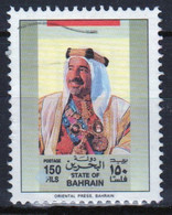 Bahrain 1989 Single 150 Fils  Stamp From Definitive Set In Fine Used - Bahrein (1965-...)