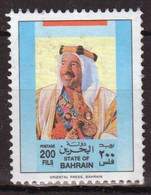 Bahrain 1989 Single 200 Fils  Stamp From Definitive Set In Fine Used - Bahrein (1965-...)