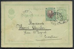 BULGARIE - ENTIER POSTAL - CP 5s. VERT + N° 53 , DE PLEVEN LE 10/12/1907 POUR SOPHIA - TB - Postcards