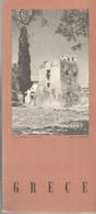 GU / Advertising Tourism Guide  TOURISME  / Guide Touristique  Dépliant  ATHENS   GRECE Greece Plan MAP ATHENE - Tourism Brochures