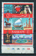 Bahrain 1966 Single 1 Dinar  Stamp From Definitive Set In Fine Used - Bahrein (1965-...)