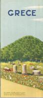 GU / Advertising Tourism Guide  TOURISME  / Guide Touristique  Dépliant GRECE Greece OLYMPIE  Aout 1959 - Tourism Brochures