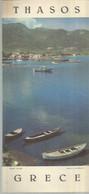 GU / Advertising Tourism Guide  TOURISME  / Guide Touristique  Dépliant GRECE Greece THASOS SAMOTHRAKI - Tourism Brochures