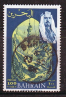 Bahrain 1966 Single 100 Fils  Stamp From Definitive Set In Fine Used - Bahrein (1965-...)