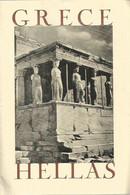 GU / Advertising Tourism Guide  TOURISME  / Guide Touristique  Dépliant GRECE Greece HELLAS 1961 - Tourism Brochures