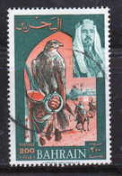 Bahrain 1966 Single 200 Fils  Stamp From Definitive Set In Fine Used - Bahrein (1965-...)