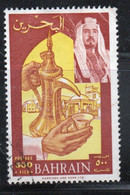 Bahrain 1966 Single 500 Fils  Stamp From Definitive Set In Fine Used - Bahrein (1965-...)