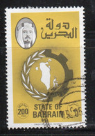Bahrain 1976 Single 200 Fils  Stamp From Definitive Set In Fine Used - Bahrein (1965-...)