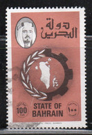 Bahrain 1976 Single 100 Fils  Stamp From Definitive Set In Fine Used - Bahrein (1965-...)