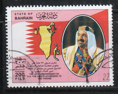 Bahrain 1996 Single 200 Fils  Stamp From Accession To The Throne Set In Fine Used - Bahrein (1965-...)