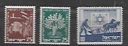 50ème Anniversaire Du Fond National - Unused Stamps (without Tabs)