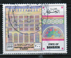 Bahrain 1995 Single 200 Fils  Stamp From Traditional Architecture  Set In Fine Used - Bahrein (1965-...)