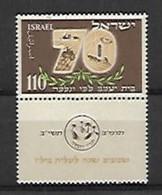 70ème Anniversaire Du Mouvement BILU - Unused Stamps (without Tabs)