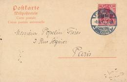 FREIBURG  - 1913  ,  Perfins / Firmenlochung  -  B. HERDER  -  Karte Nach Paris / FR - Covers & Documents