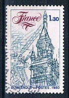 1980 YT 2088 - Used Stamps