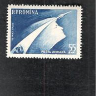 ROMANIA,,,,,1960:Michel 1899mnh** - Nuevos