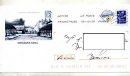 Pap Logo Bleu Flamme Chiffree Illustré Songeons - Prêts-à-poster:Overprinting/Blue Logo