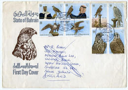 State Of Bahrain : First Day Cover - Falconry, 1980 / Birds Of Prey / Address - Sheffield, University. Midland Bank - Bahrein (1965-...)