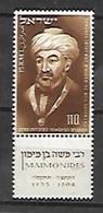7éme Congrès International D'histoire Des Sciences - Unused Stamps (without Tabs)