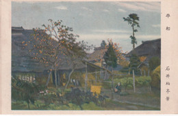 JAPON  ENTIER POSTAL/GANZSACHE/POSTAL STATIONERY CARTE ILLUSTREE - Postcards