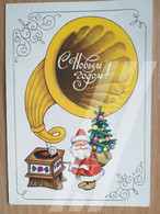 Russia 1983 Vintage /Rarity/  HAPPY NEW YEAR / Artist V. Semenov / Unused - Santa Claus