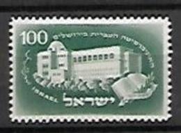 25ème Anniversaire De L'université Hébraïque - Unused Stamps (without Tabs)