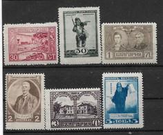 Bulgarien, Postfrischer Satz Der  Ausgabe Von 1920, Wasow-Ehrung - Unused Stamps