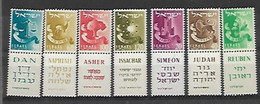 Tribus D'Israel - Unused Stamps (without Tabs)