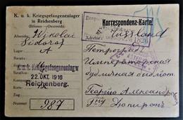1480  II WORLD WAR FELDPOST AUSTRIA OSTERREICH BÖHMEN BOHEMIA  Reichenberg POW CAMP CAMP DE PRISONNIER DE GUERRE - Covers & Documents