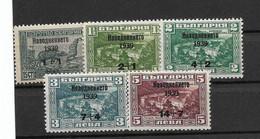 Bulgarien,  Postfrischer Satz Der  Wohltätigkeits-Ausgabe Von 1939 Zur Hochwasserhilfe - Unused Stamps