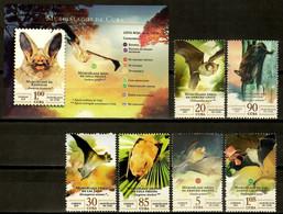 CUBA 2019 FAUNA Animals BATS - Fine Set + S/S MNH - Unused Stamps