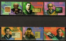 CUBA 2020 Chess Legends - Fine Set MNH - Unused Stamps