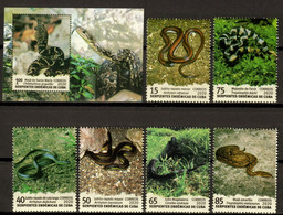 CUBA 2020 FAUNA Animals. Reptiles SNAKES - Fine Set + S/S MNH - Unused Stamps
