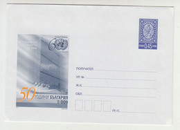 United Nations UN 50th Anniv. Bulgaria 2005 Postal Stationery Cover PSE (m1211) - Covers