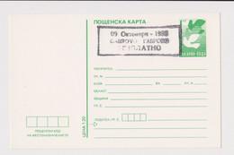 Bulgaria Bulgarian 1993 Postal Stationery Card PSC GABROVO Free Cachet (37548) - Postcards