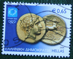 0.65 Euro Olympic Games Sport Coins Munze 2004 Mi 2227 Y&T - Used Gebruikt Oblitere HELLAS GRIECHENLAND GREECE - Used Stamps