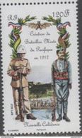 NEW CALEDONIA, 2017, MNH, WWI, MILITARY, SOLDIERS, CREATION OF MIXED PACIFIC BATTALION,  1v - WW1 (I Guerra Mundial)
