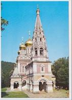 AK 05300 BULGARIA - Die Gedächniskirche Bei Schipka - Bulgarie