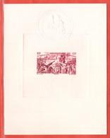 MADAGASCAR EPREUVE DE LUXE PA N°67 TCHAD AU RHIN - Other