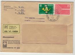 Suisse // 1950-1959 // Lettre Du Service Philatélique - Cartas