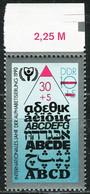 A07-17-1) DDR - Mi 3353 Oberrand ✶✶ (A) - 30+5Pf  Jahr Der Alphabetisierung - Ungebraucht