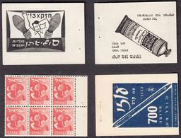 ISRAEL - 1957 - Carnet 18 Timbres De 100ms - Publicité - Advertising - Reklame - Werbung - Markenheftchen