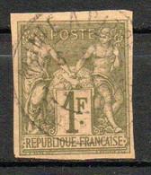 Col24 Colonies Générales  N° 29 Oblitéré  Cote 88,00 Euro - Sage