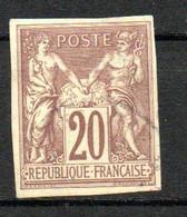 Col24 Colonies Générales  N° 34 Oblitéré  Cote 11,00 Euro - Sage
