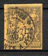 Col24 Colonies Générales  N° 45 Oblitéré  Cote 40,00 Euro - Sage