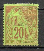 Col24 Colonies Générales  N° 52 Oblitéré  Cote 22,00 Euro - Alphée Dubois