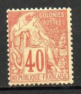 Col24 Colonies Générales  N° 57 Neuf X MH Cote 55,00 Euro - Alphée Dubois