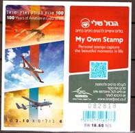 Israele 2013 MiN°2387/90 Libretto Completo MNH/** Vedere Scansione - Markenheftchen